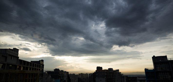 2) ...Няма небе...вече не...
